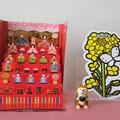 ポップアップカードひな壇菜の花と