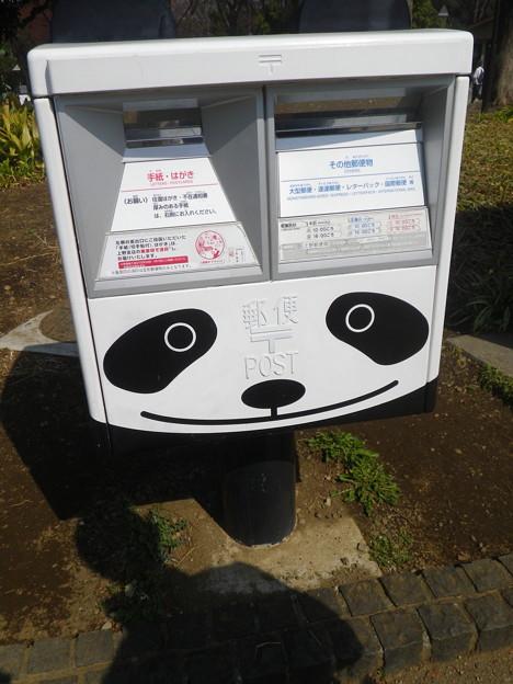 上野動物園前パンダポスト