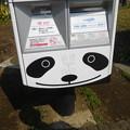 写真: 上野動物園前パンダポスト
