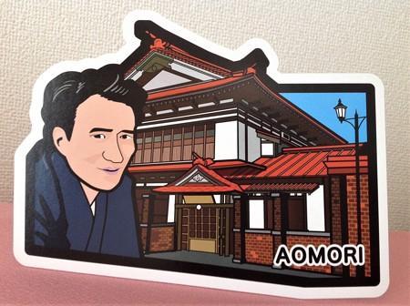 ご当地フォルムカードで桜桃忌