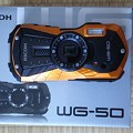 WG-50 オレンジ