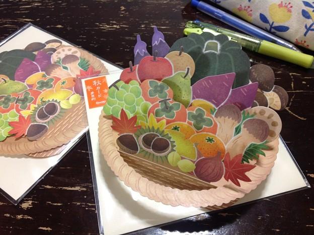 写真: グリーティングカード実りの秋