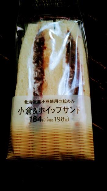 ファミマの小豆ホイップサンド