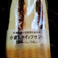 Photos: ファミマの小豆ホイップサンド
