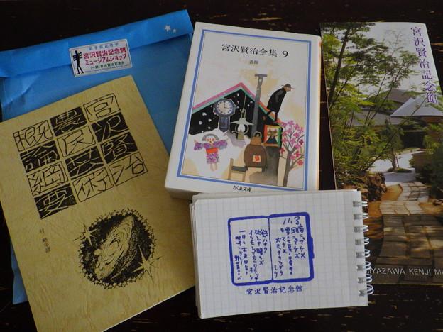 Photos: 賢治書籍