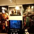 Photos: 池袋の川本喜八郎人形展にいきました。