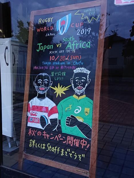 WCR日本×南アフリカ戦