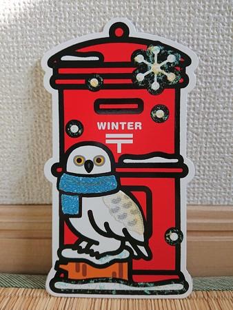 Kedama季節のポスト型はがき2019冬