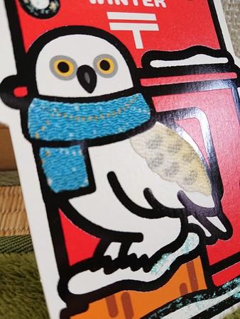 Kedama季節のポスト型はがき2019冬フクロウ