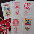 年賀はがきデザインいろいろ切手部分