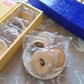 Photos: ロイズクッキー