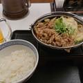 Photos: はじめての吉飲み