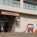 Photos: 消防署顔はめパネル