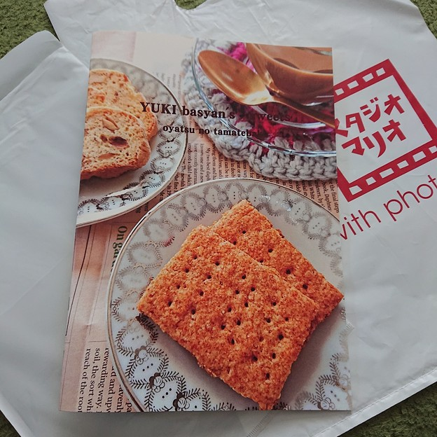 Photos: sweets Photobook