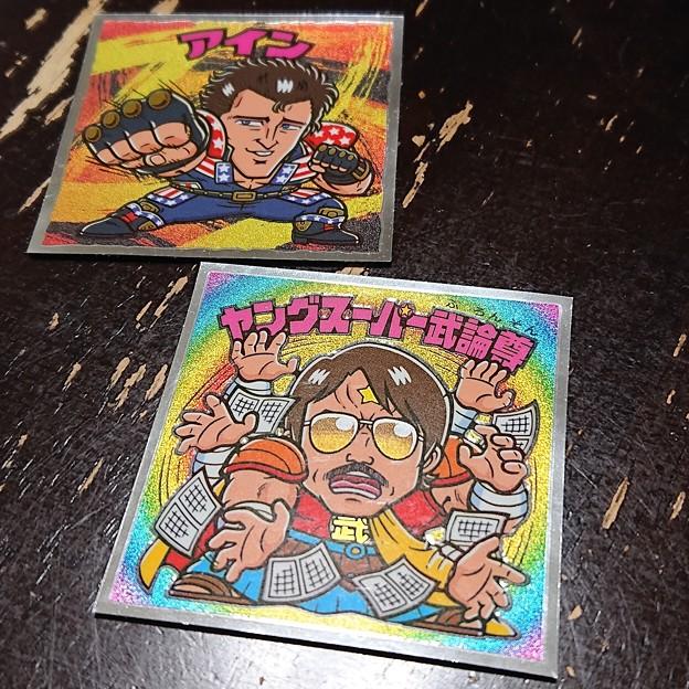 Photos: 北斗のマンシールでた!