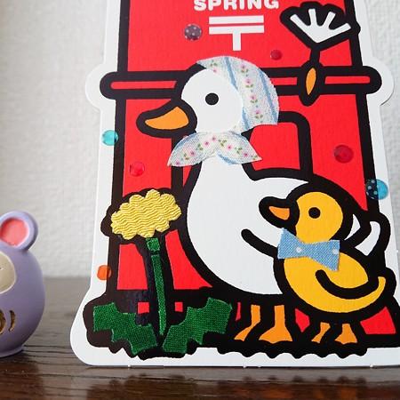 季節のポスト型はがき2020春Kedamaさんアレンジ