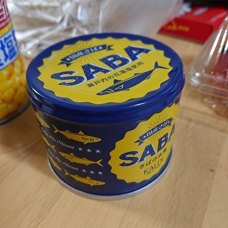 SABA缶