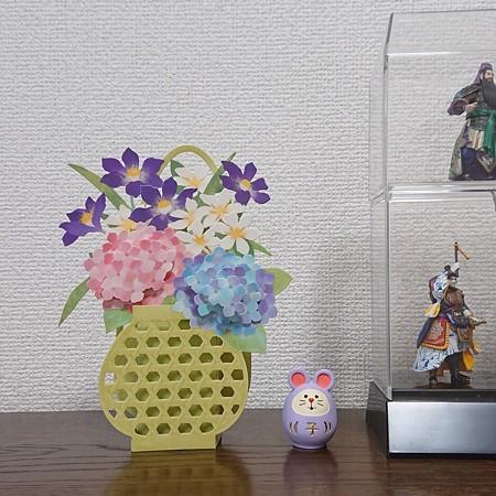 花籠飾りましょう