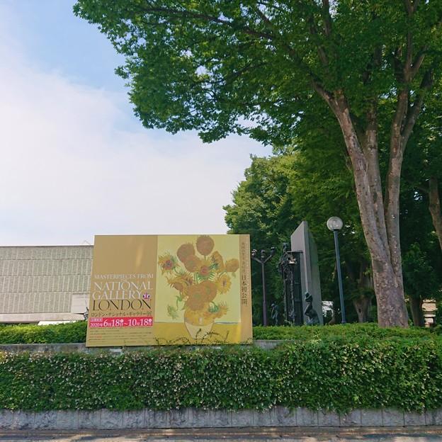 国立西洋美術館へようこそ
