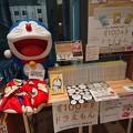 Photos: 豪華ドラえもん本