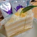 Photos: 夏限定レモンケーキ