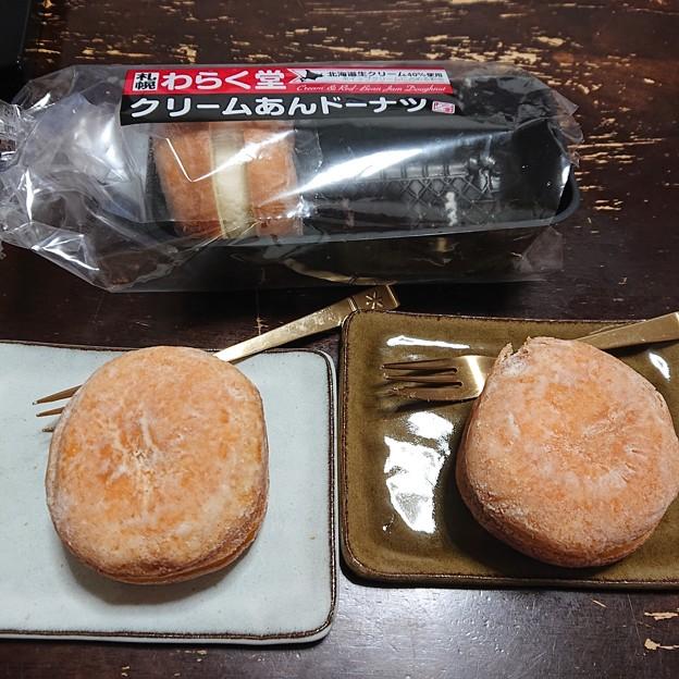 クリームあんドーナツ