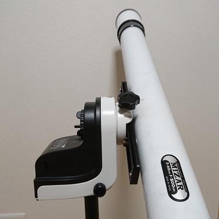 30年物の望遠鏡と最新の経緯台