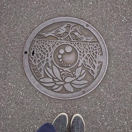 千葉市マンホール