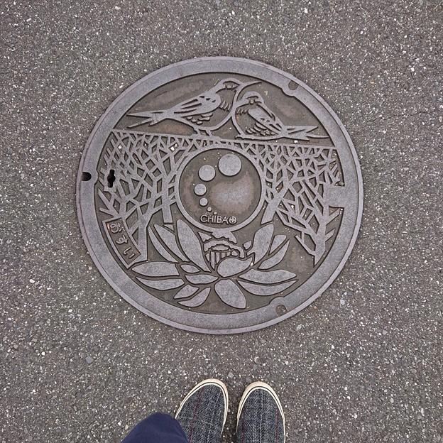 Photos: 千葉市マンホール
