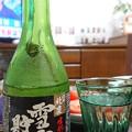 Photos: 北鹿 雪中貯蔵