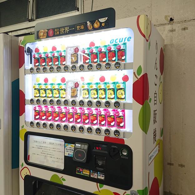りんご自販機at上野駅