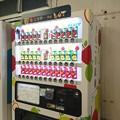 Photos: りんご自販機at上野駅
