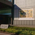 Photos: 平成館に唐獅子図屏風