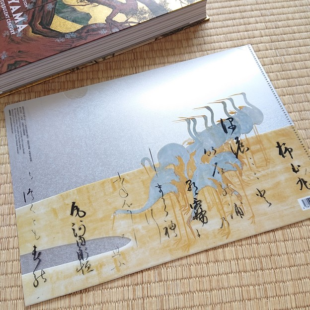 Photos: 鶴図下絵和歌巻
