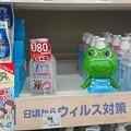 Photos: おひさしぶりぃぃ!