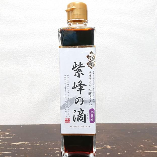 地・生醤油(じ・なまじょうゆ)
