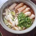 Photos: 土鍋でたんぽ