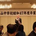 (14)来賓祝辞 - 石塚先生