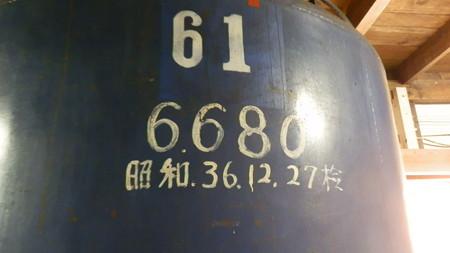 P7157067