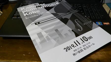 PB110497