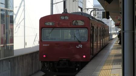 P1051360