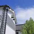 Photos: 蔵屋敷