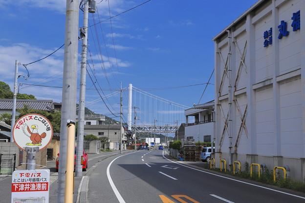 橋のある街