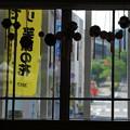 Photos: 駅の窓から