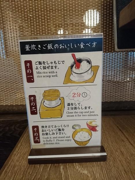 五穀@溝の口(神奈川)