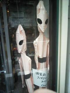 宇宙人街の店員?
