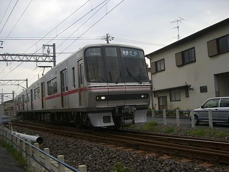 1025-3162s