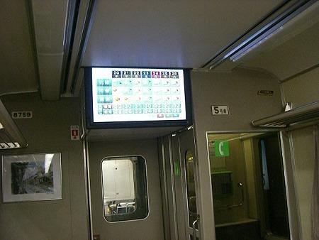 K8000テレビs