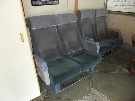 mino-NRA座席