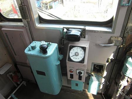 mino-601運転台